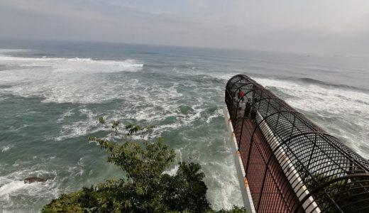 【体験レポート】三崎公園 潮見台|いわき市の絶景・絶叫スポット発見!しかも穴場!
