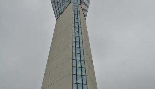 【体験レポート】いわきマリンタワー|海抜106メートルの360度パノラマ!