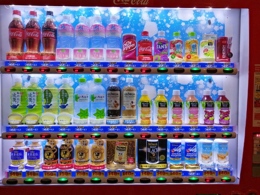 ハワイアンズの自動販売機