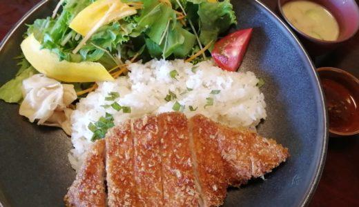【食レポ】秋保の古民家レストラン アキウ舎 ランチメニュー3種とスイーツなど