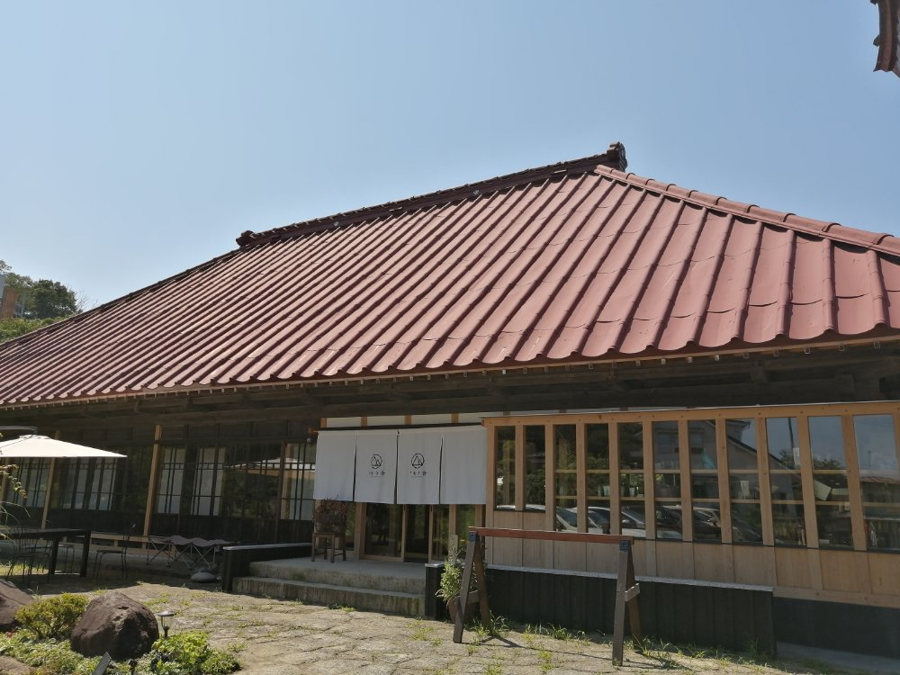 秋保の古民家レストラン アキウ舎