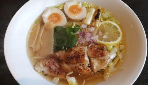 【ラーメン日記】太白区茂庭 麺乱 我心|炭火鶏中華&味噌ラーメン