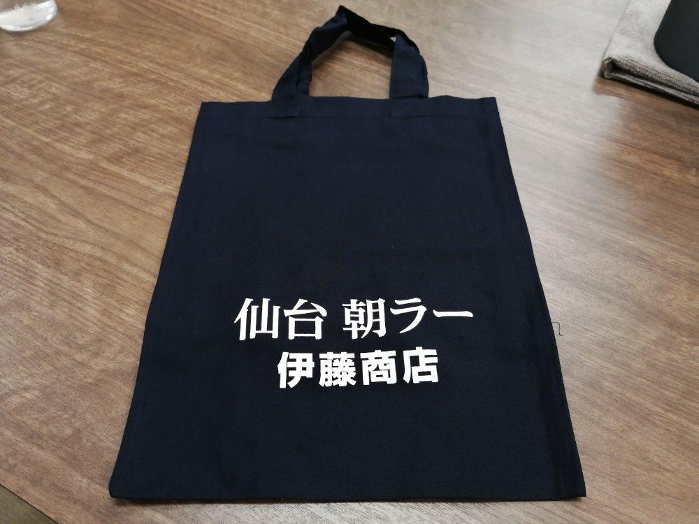 伊藤商店の手提げバッグ