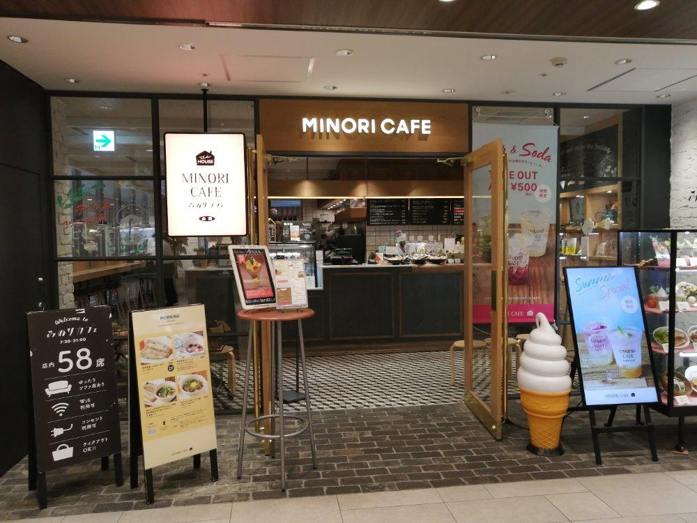 みのりカフェ仙台