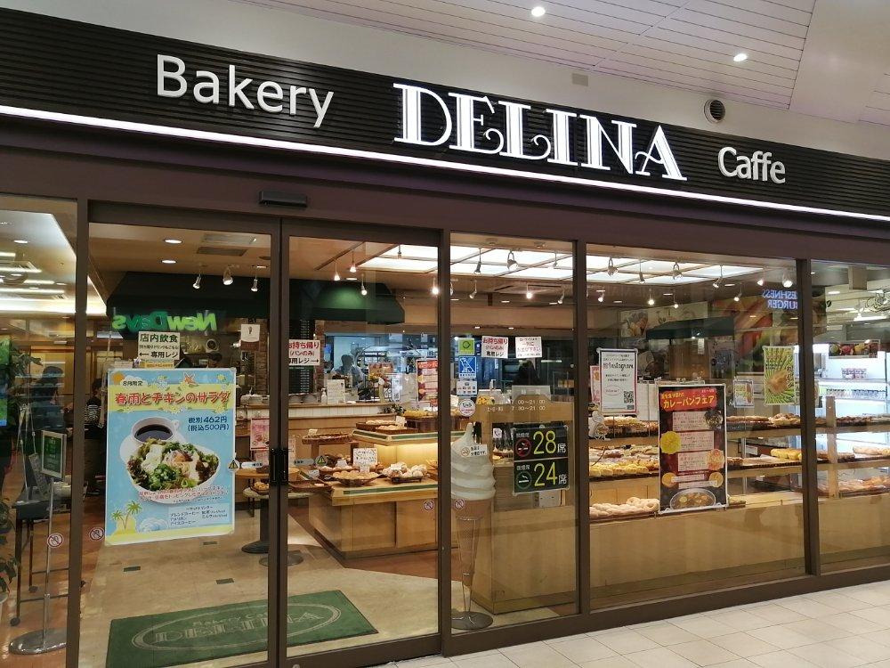 ベーカリーカフェ・デリーナ仙台駅店