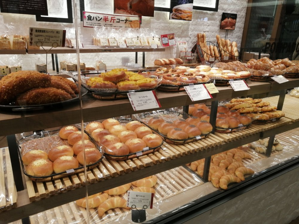 ポンパドウル仙台駅ビル店のパン