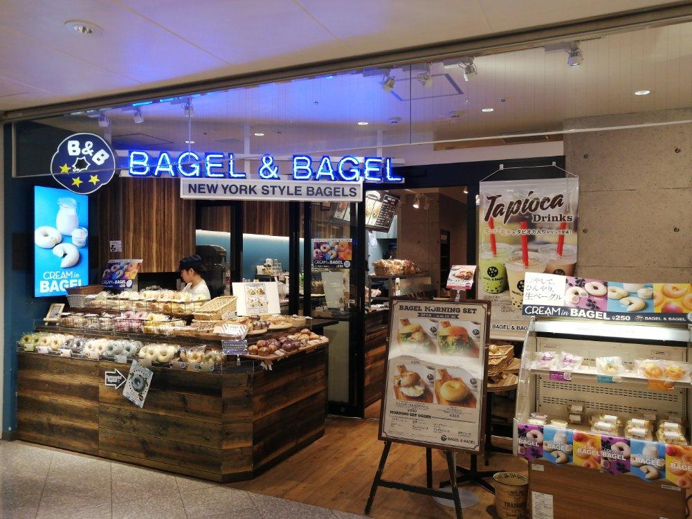 ベーグル&ベーグル エスパル仙台店