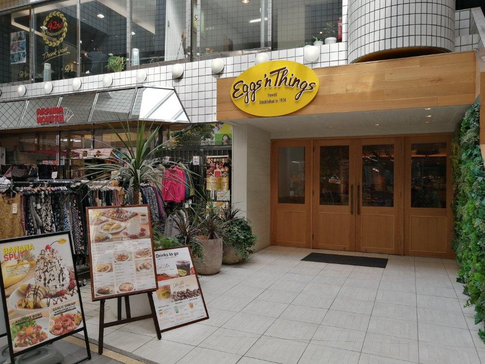 エッグスンシングス仙台店
