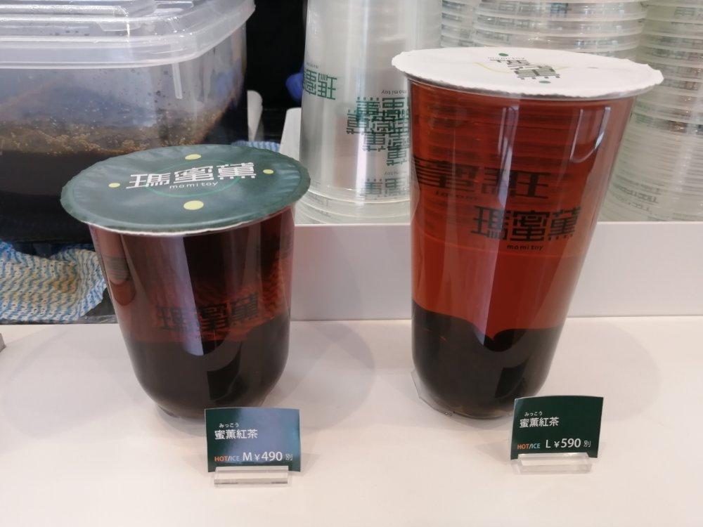 蜜薫紅茶タピオカドリンク