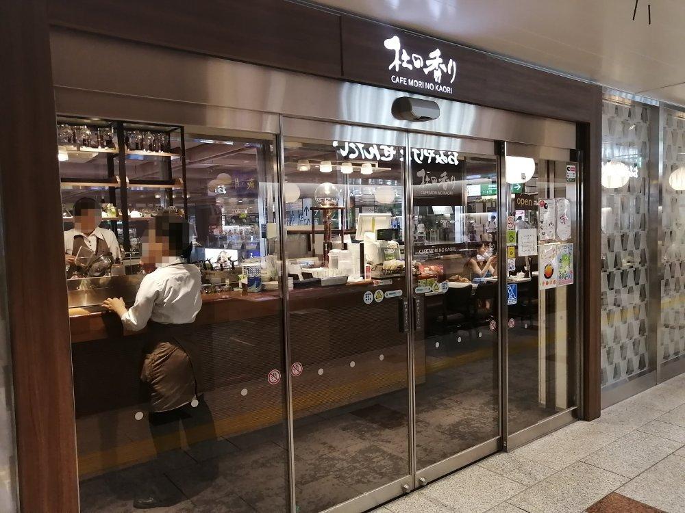 仙台駅3階のカフェ 杜の香り
