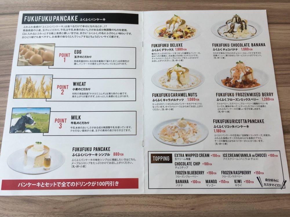 カフェ202 ブランチ仙台店のメニュー