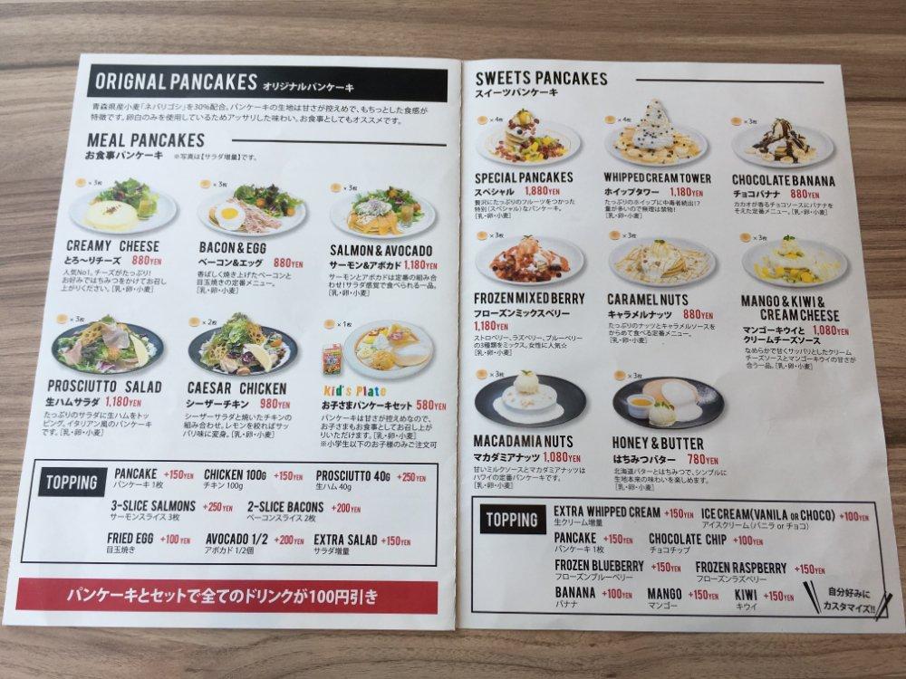 カフェ202 ブランチ仙台店のオリジナルパンケーキメニュー
