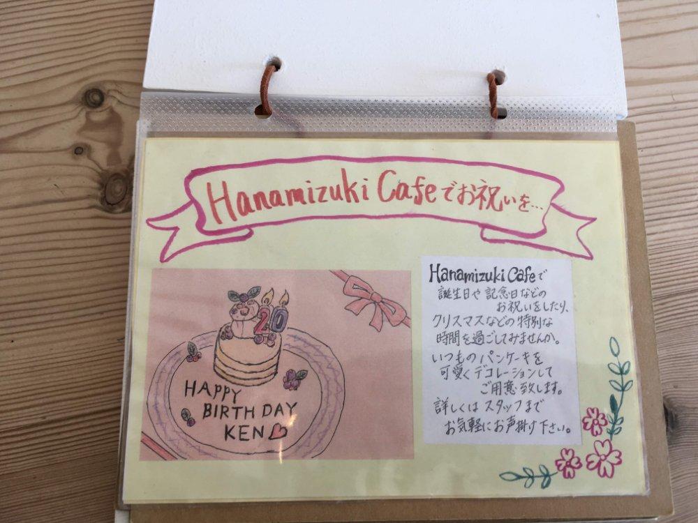デコレーションパンケーキ