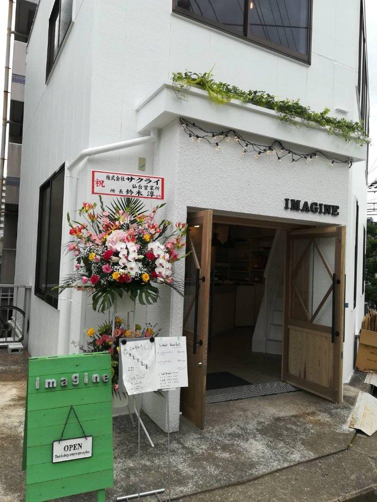 北仙台にオープンしたカフェイマジネ