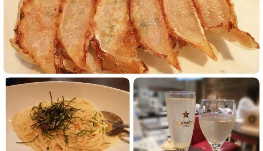 【居酒屋レポ】東口 餃子とワインD°(ディード)|飲み放題付き2680円コースの口コミ