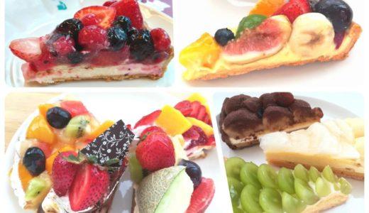 仙台市の人気タルト7店を食べ歩き|それぞれの魅力を紹介!