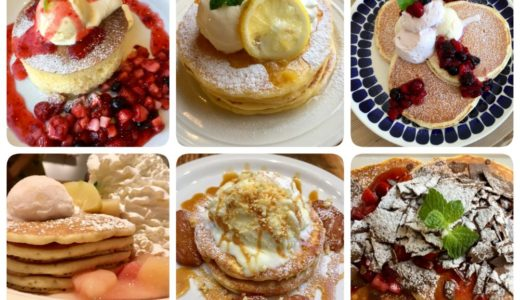 【リアルレポ】仙台のパンケーキが美味しいお店10選