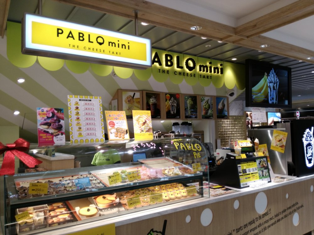 PABLO mini エスパル仙台店