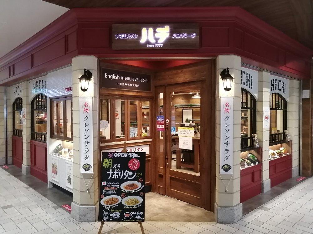 ハチ 仙台駅店