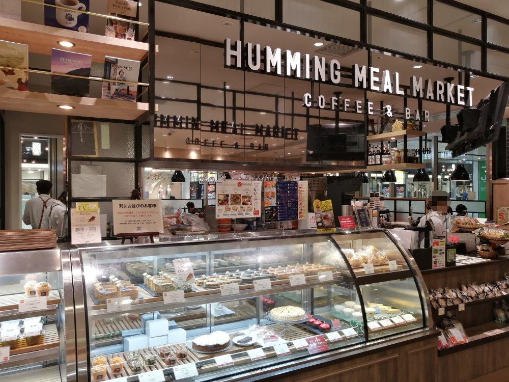 仙台駅2階のハミングミールマーケット