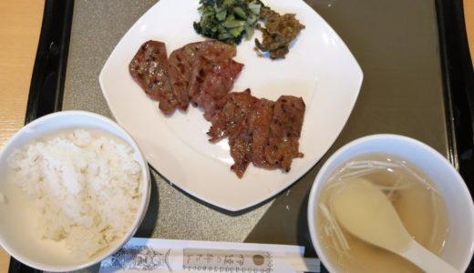 仙台駅で朝から牛タン!伊達の牛たん本舗牛たん通り店でモーニングを満喫