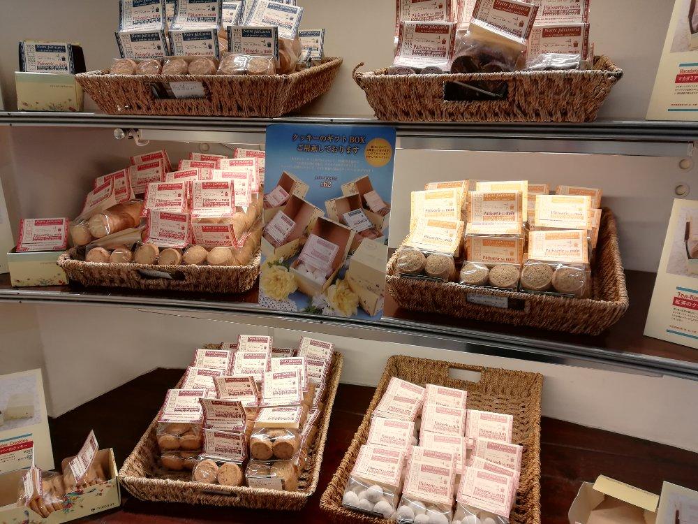 キルフェボン仙台のクッキー
