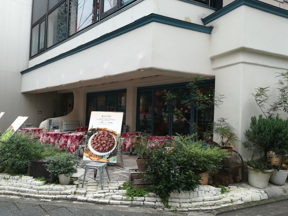 キルフェボン仙台店