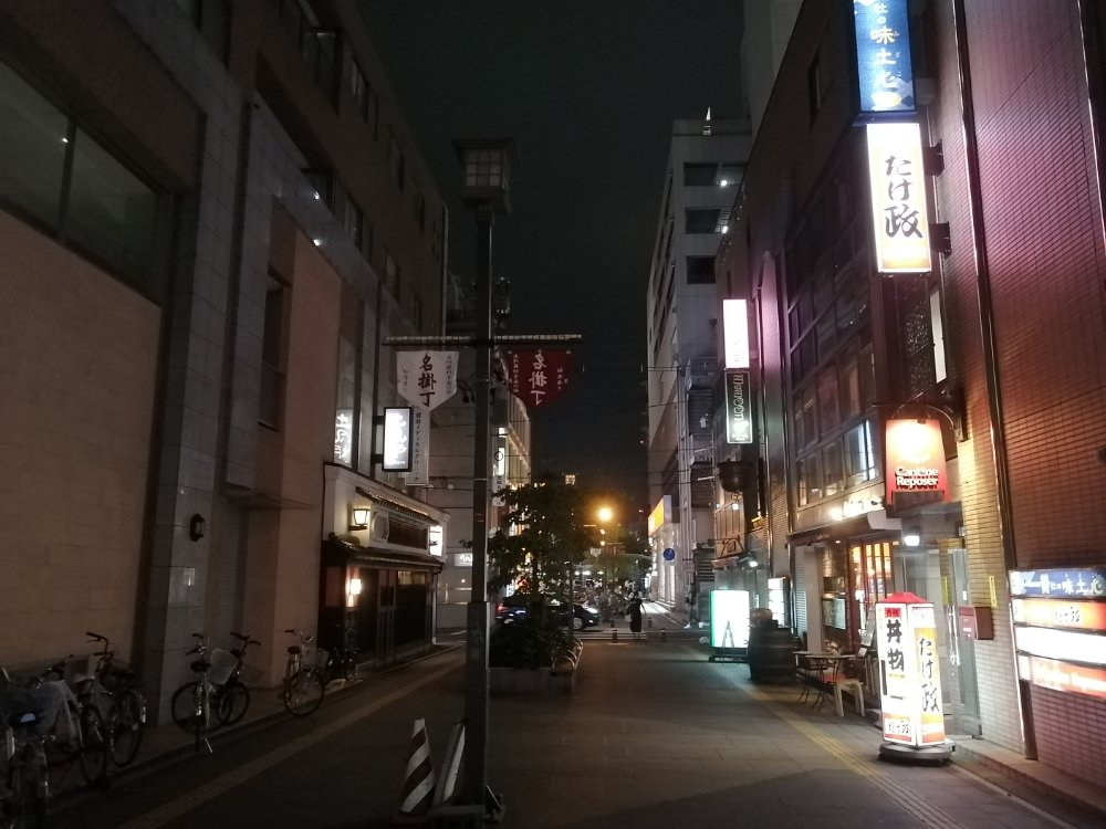 仙台駅東口の名掛丁
