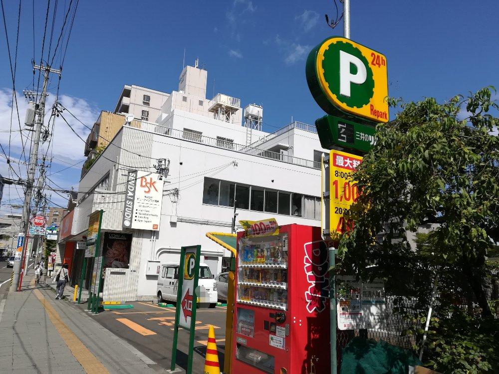 リパーク北仙台駅前