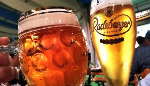 仙台オクトーバーフェスト体験レポート|楽しすぎるビールと音楽の祭典!