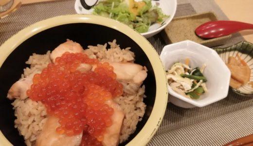 【食レポ】あら浜 仙台店ではらこ飯と握り寿司のセット|やっと秋が来た!