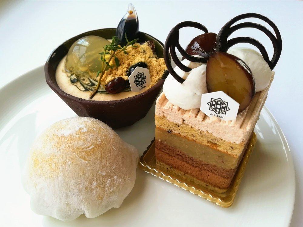 九二四四のケーキ