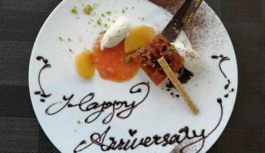【レビュー】ウェスティンホテル仙台のレストラン「シンフォニー」でビュッフェランチ
