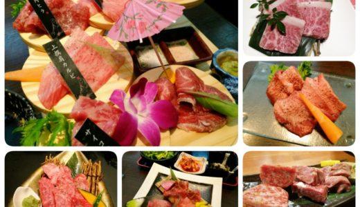 【実食レポ】仙台市の美味しい&行きたい焼肉20選|一人焼肉や食べ放題も