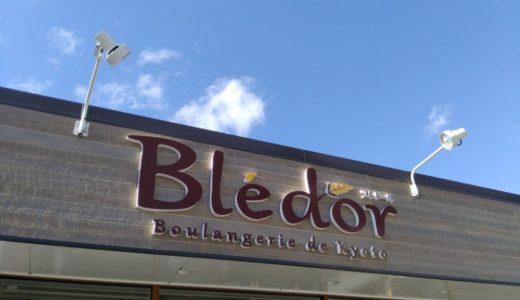 【新店情報】人気のパン屋さんブレドールの2号店が六丁の目にオープン予定!