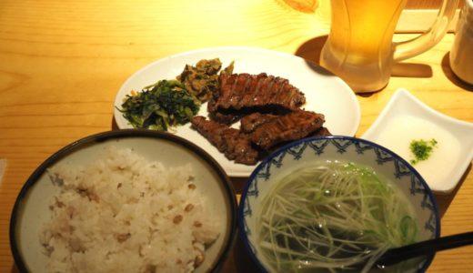 【食レポ】牛タン専門店司 西口名掛丁店|上質な牛たん!とろろ無料でお得なランチ定食
