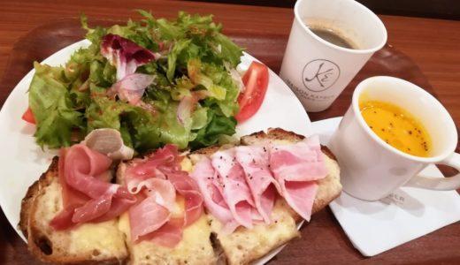 大好きなパン屋さん!メゾンカイザー仙台PARCO2店のカフェでランチ&人気のパンを7種購入!