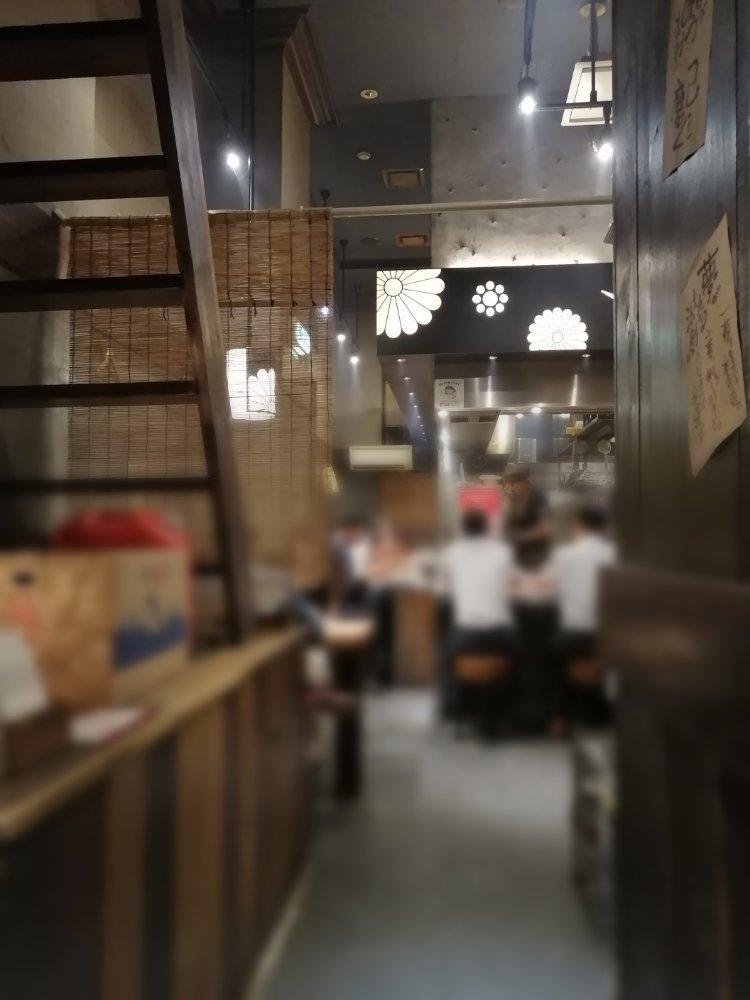 麵屋政宗の店内