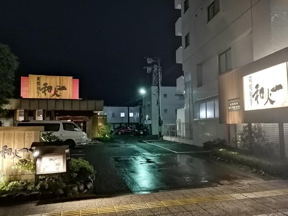 花京院 和火一の駐車場