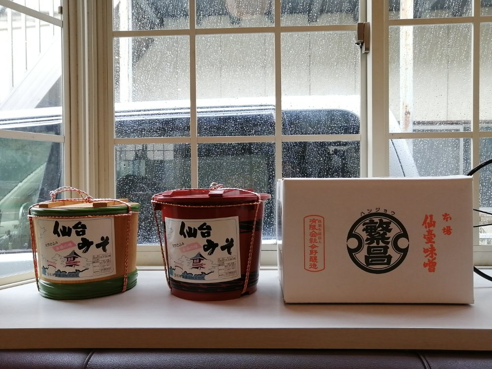 今野醸造の仙台味噌