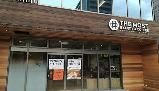 【新店情報】ザモストベーカリー&コーヒー仙台東口店|大人気の2号店が榴岡にオープン!