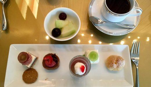【子連れレビュー】ウェスティンホテル仙台のウィークエンドデザートブッフェ