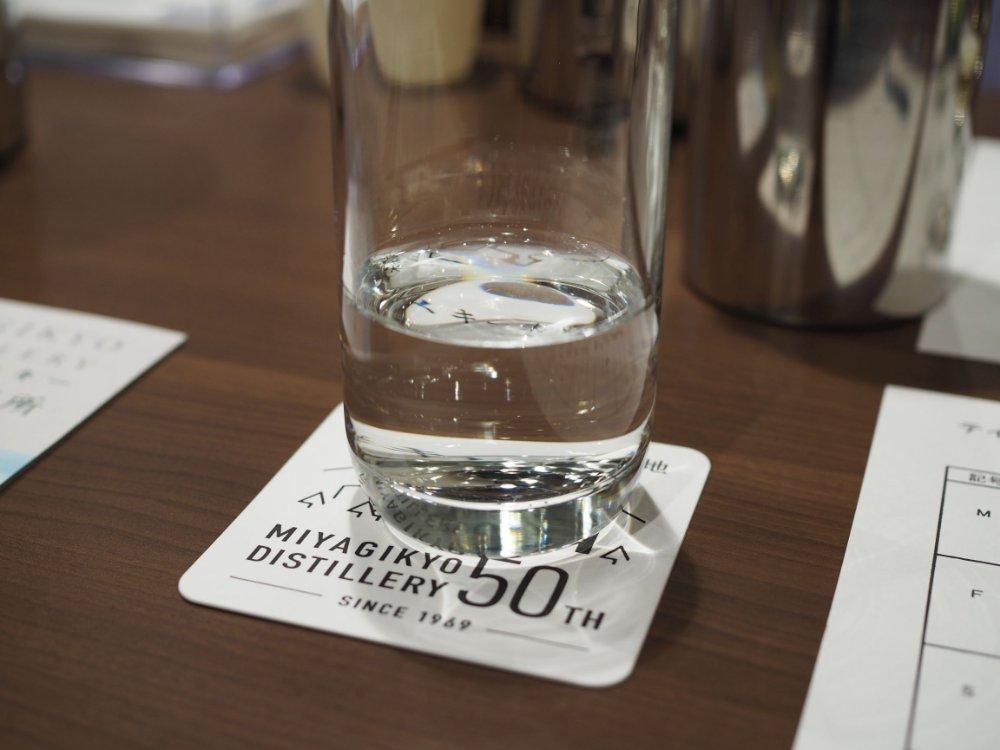 硬度20の水