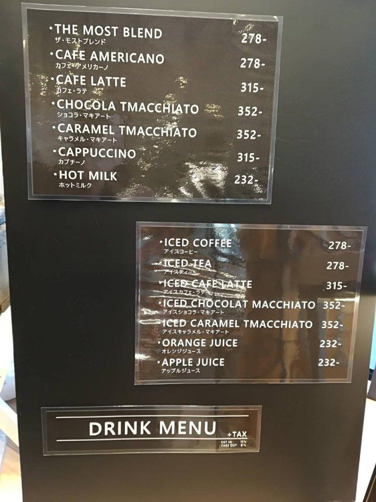 ザモストベーカリー&コーヒー仙台東口店のメニュー