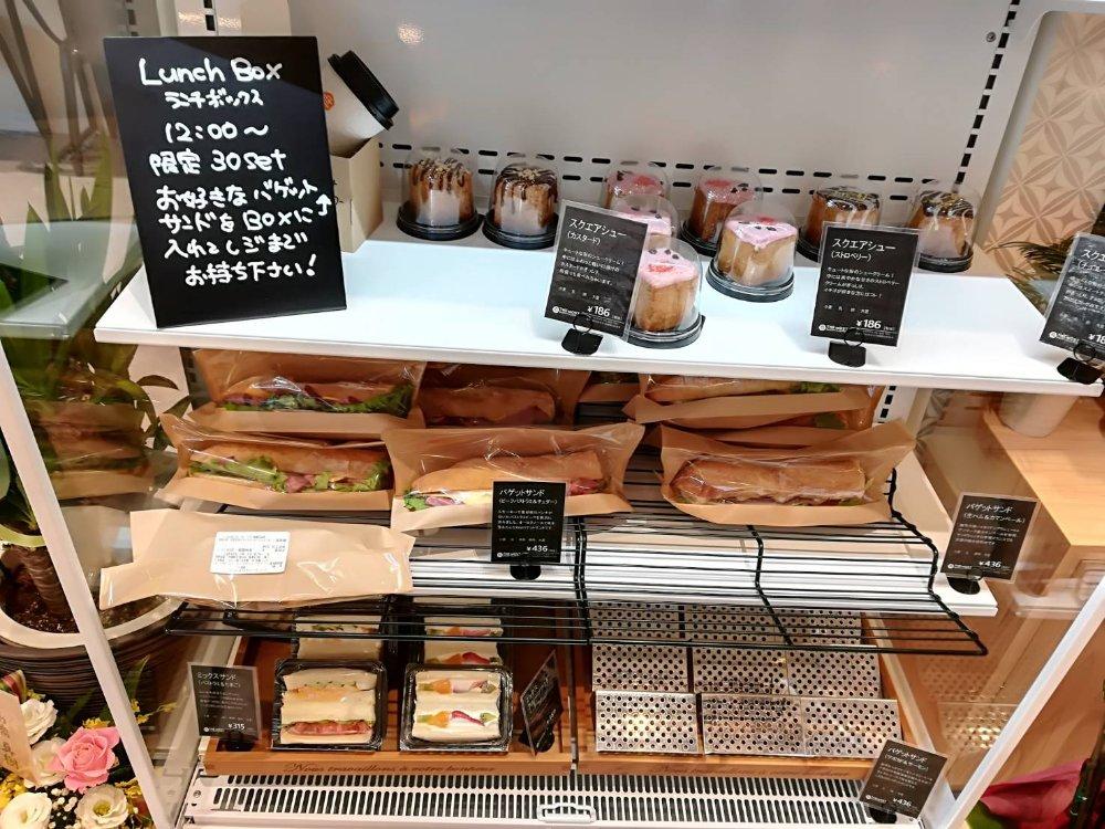 ザモストベーカリー&コーヒー仙台東口店のランチボックス