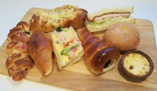 【衝撃】破格のパン屋さんブレドール仙台六丁の目店がオープン|こんなに買っても1000円以内!