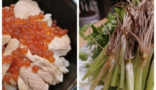 秋の味覚「はらこ飯」と冬の味覚「仙台セリ鍋」を堪能!漁亭 浜やにて