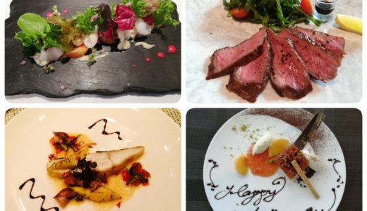 【実食レポ】仙台のおしゃれディナーおすすめ7選|記念日デートで行きたいお店を厳選!
