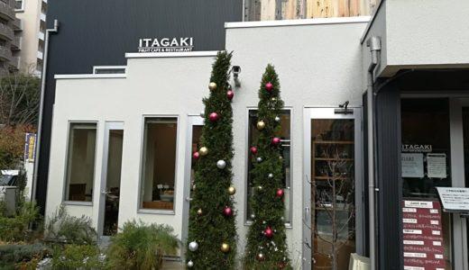 【悲報】いたがき TBCハウジング店が12月15日で閉店|フルーツバイキングができる素敵なお店