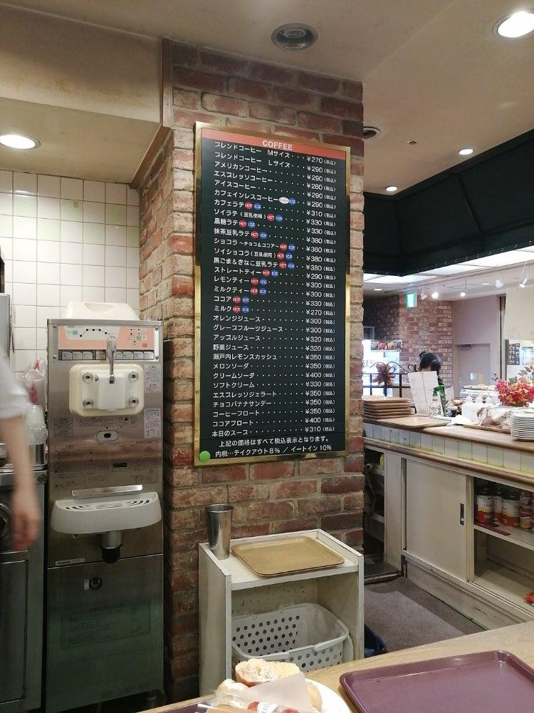 ベーカリーカフェ デリーナ仙台駅店のドリンクメニュー